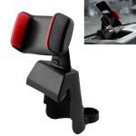 Car GPS Bracket Dash Mount Holder Cell Phone Holder for Jeep Wrangler 2012-2017