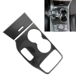 2 PCS Car Water Cup Panel Carbon Fiber Decorative Sticker for Jeep Grand Cherokee 2014-2015
