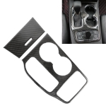 2 PCS Car Water Cup Panel Carbon Fiber Decorative Sticker for Jeep Grand Cherokee 2016-2017
