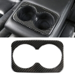 Car Water Cup Carbon Fiber Decorative Sticker for Jeep Grand Cherokee