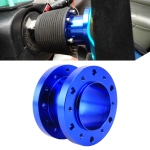 Car Steering Wheel Quick Release Base Heightening Pad (Blue)