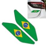 2 PCS Brazilian Flag Pattern Car-Styling Sticker Random Decorative Sticker