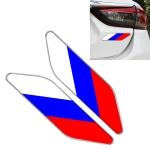 2 PCS Russian Flag Pattern Car-Styling Sticker Random Decorative Sticker