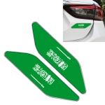 2 PCS Saudi Arabia Flag Pattern Car-Styling Sticker Random Decorative Sticker