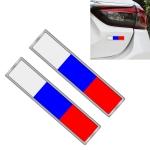 2 PCS Russian Flag Pattern Rectangle Car-Styling Sticker Random Decorative Sticker