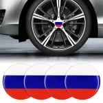4 PCS Car-Styling Russian Flag Pattern Metal Wheel Hub Decorative Sticker, Diameter: 5.8cm