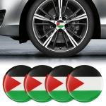 4 PCS Car-Styling Jordan Flag Pattern Metal Wheel Hub Decorative Sticker, Diameter: 5.8cm