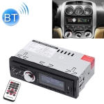 1788 Universal Car Radio Receiver MP3 Player, Support FM & Bluetooth with Remote Control