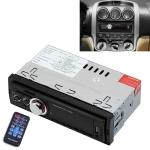 1788E Universal Car Radio Receiver MP3 Player, Support FM with Remote Control