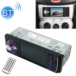 SWM-4022D HD 4.1 inch 12V Universal Car Radio Receiver MP5 Player, Support FM & AM & Bluetooth & TF Card with Remote Control