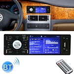 SU-5018 4.1 inch Universal Car Radio Receiver MP5 Player, Support FM & AM & Bluetooth & TF Card with Remote Control