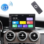 7013B HD 7 inch Universal Car Radio Receiver MP5 Player, Support FM & AM & Bluetooth & TF Card & Phone Link with Remote Control