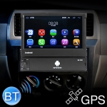 SU 9701 7 inch HD Foldable Universal Car Android Radio Receiver MP5 Player, Support FM & Bluetooth & TF Card & GPS & Phone Link & WiFi