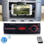 SU-20178 Universal Car Radio Receiver MP3 Player, Support FM & Bluetooth with Remote Control(Black)