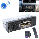 SWM-S1 3.2 inch Universal Car Radio Receiver MP5 Player, Support FM & Bluetooth & TF Card with Remote Control