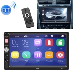 X4 7 inch Universal Car Radio Receiver MP5 Player, Support FM & Bluetooth & Phone Link with Remote Control