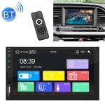 X2 7 inch Universal Car Full Touch Screen Radio Receiver MP5 Player, Support FM & Bluetooth & TF Card & Phone Link with Remote Control
