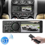 SWM-7805 4.1 inch Touch Screen Universal Car Radio Receiver MP5 Player, Support FM & Bluetooth & TF Card with Remote Control