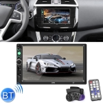 S7 7 inch HD Universal Car Radio Receiver MP5 Player, Support FM & Bluetooth & TF Card & Phone Link with Remote Control