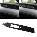 Car USA Color Carbon Fiber Dashboard Decorative Sticker for Ford Mustang 2015-2017