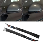 4 PCS Car USA Color Carbon Fiber Rearview Mirror Decorative Sticker for Ford Mustang 2015-2017