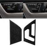 2 PCS Car Carbon Fiber Right Drive Seat Adjustment Panel Decorative Sticker for Mercedes-Benz W204 2007-2013