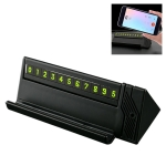 JS-Q02 Car Double Number Temporary Parking Number Plate Parking Card Phone Holder with Aromatherapy (Black)