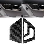 2 PCS Car Carbon Fiber Left Drive Seat Adjustment Panel Decorative Sticker for Mercedes-Benz W204 2007-2013