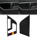 2 PCS German Flag Car Carbon Fiber Left Drive Seat Adjustment Panel Decorative Sticker for Mercedes-Benz W204 2007-2013