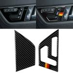 2 PCS German Flag Car Carbon Fiber Right Drive Seat Adjustment Panel Decorative Sticker for Mercedes-Benz W204 2007-2013