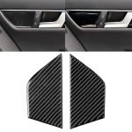 2 PCS Car Carbon Fiber Seat Adjustment Panel Decorative Sticker for Mercedes-Benz W204 2007-2013