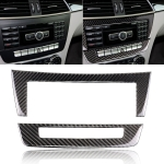 Car Carbon Fiber Central Control CD Panel Decorative Sticker for Mercedes-Benz W204 2011-2013