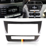 Car German Flag Carbon Fiber Central Control CD Panel Decorative Sticker for Mercedes-Benz W204 2011-2013