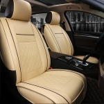 Car Leather Full Coverage Seat Cushion Cover, Standard Version (Beige)