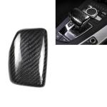Universal Carbon Fiber Car Gear Shift Knob Modified Shifter Lever Knob for AUDI A4 / S4 / RS4 / A5 / S5 / RS5 / Q5 / Q7
