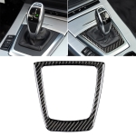 Car Carbon Fiber Gear Position Panel  Solid Color Decorative Sticker for BMW Z4