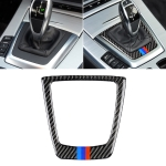 Car Carbon Fiber Gear Position Panel Decorative BMW color Sticker for BMW Z4