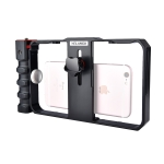 YELANGU YLG0901B Vlogging Live Broadcast Smartphone Plastic Cage Video Rig Filmmaking Recording Handle Stabilizer Bracket for iPhone, Galaxy, Huawei, Xiaomi, HTC, LG, Google, and Other Smartphones (Black)