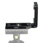 1/4 inch Vertical Shoot Quick Release L Plate Bracket Base Holder for Canon EOS R (Black)