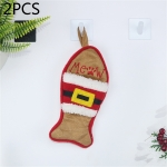 2 PCS CX20223 Multi-function Fish Shape Christmas Sock Gift Bag Knife Fork Sleeve Christmas Tree Pendant Decoration (Brown)
