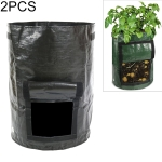 2 PCS Potato Planting PE Bags Vegetable Planting Grow Bags Farm Garden Supplies, Size: 23cm x 28cm(Black)
