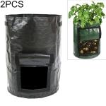 2 PCS 10 Gallons Potato Planting PE Bags Vegetable Planting Grow Bags Farm Garden Supplies, Size: 35cm x 45cm (Black)