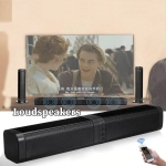 BKS-33 5.0 TV Home Wireless Soundbar, Support TF, Removable and Splice, 3D Stereo Effect