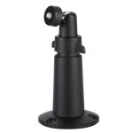 Metal Adjustable Mount Wall Table Ceiling Security Bracket Indoor Outdoor For Arlo/Arlo Pro Camera CCTV Accessorie(black)