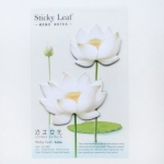 3 PCS Small Fresh Flowers and Leaves Series of Post-It Notes Romantic Lotus Notes White 2 Lotus