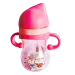 Children Portable Water Cup With Anti-Fall Cup(Red)