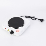 2 PCS Mini Electric Stove Oven Cooker Hot Plate Multifunctional Cooking Plate Heating Plate 220V
