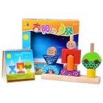 Logic Game Wooden Blocks Children Educational Toys IQ Training Tools