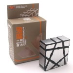 Creative Unequal Rubik Cube Puzzle Decompression Toy(Silver)