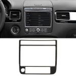 Car Carbon Fiber Navigation Panel Decorative Sticker for Volkswagen Touareg